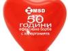 50_msd5