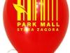 park_mall_logo_stzagora4